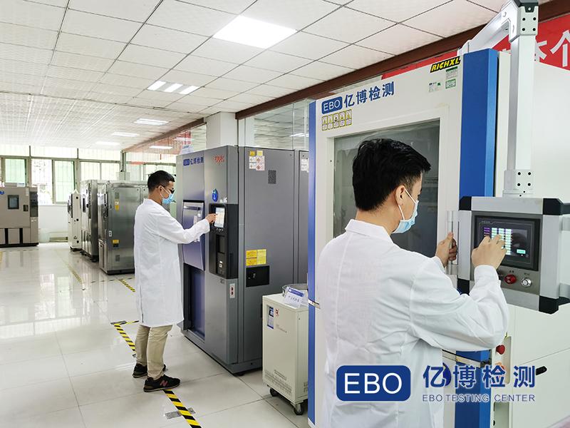 电子产品可靠性测试标准