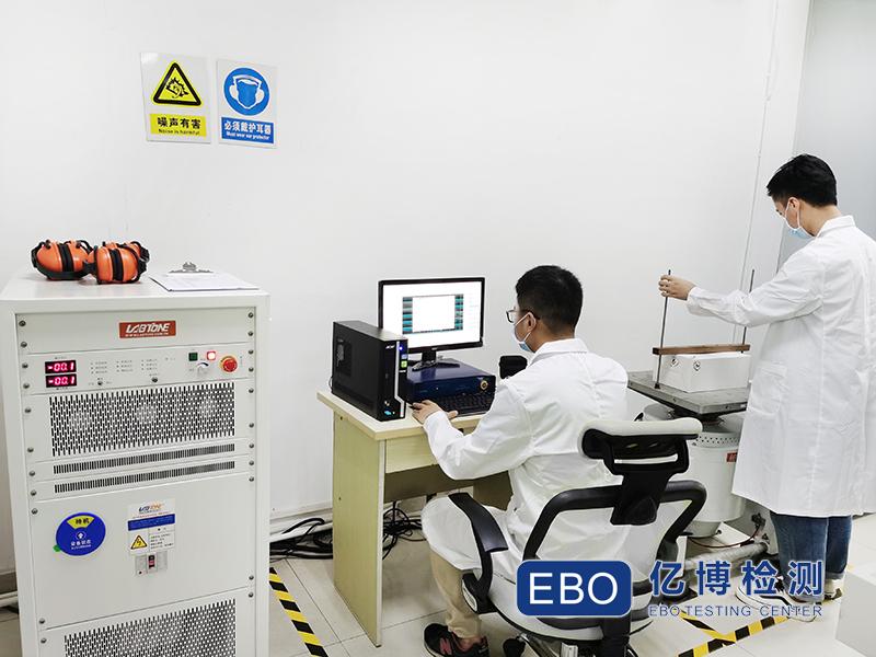 电子产品振动测试