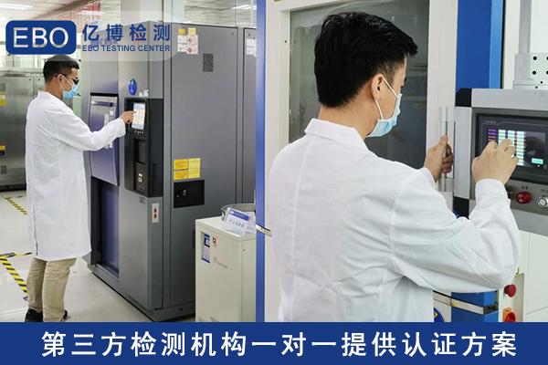 平板电脑高低温测试标准项目及方法