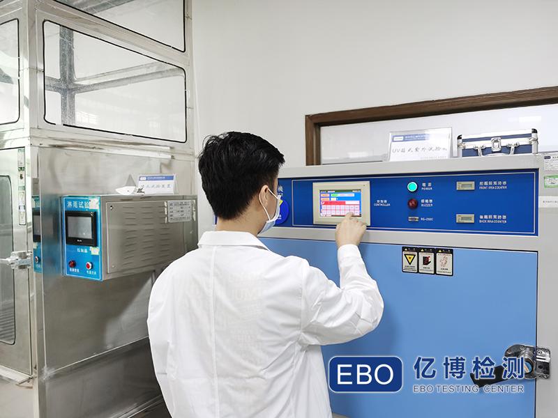 电子产品高低温测试报告国标去哪做?